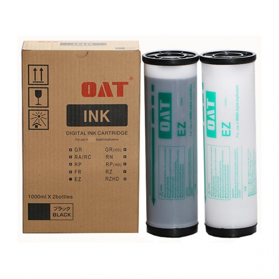 Risograph ink S-7612/ ez type ink